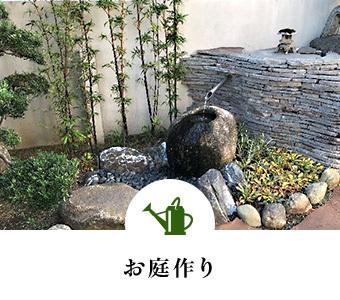 tech-garden